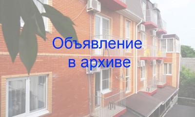 Гостевой дом «Уют». Геленджик, ул. Горького, 18