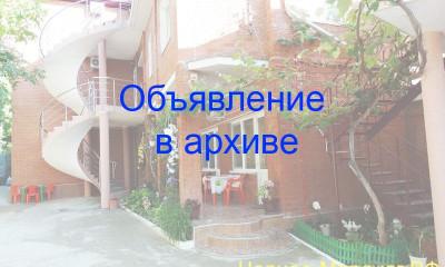 Частный сектор в Дивноморске по ул. Партизанская, 20