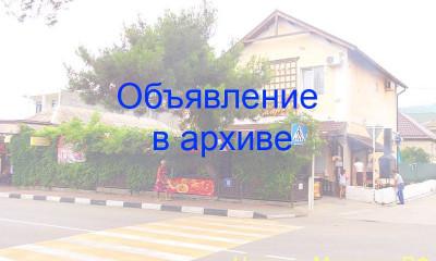 Гостевой дом «Марина». Кабардинка, ул. Революционная, 70