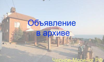Частный сектор «Алиса» по ул. Мира, 4б в Кринице