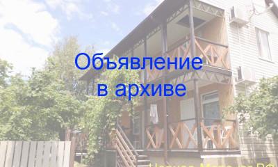 Гостевой дом «У Марии». Криница, ул. Заречная, 2в