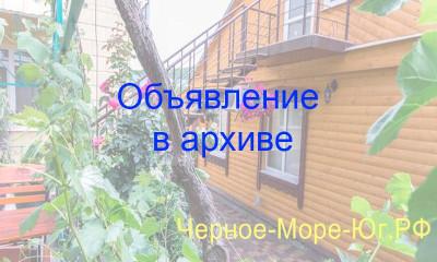 Частный отель «Фламинго» в Архипо-Осиповке, ул. Горная, 18