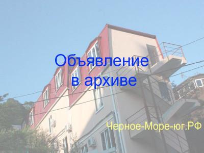 Гостевой дом «Адель» в Кудепсте, ул. Апшеронская, 26/1