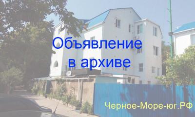 Гостевой дом «У Людмилы». Туапсе, ул. Солнечная, 1-а