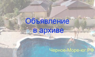 Гостевой дом «Черноморье» в Агое ул.Черноморье 41