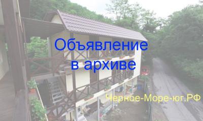 Частный сектор «Терраса» по ул. Весенняя 9А в Туапсе