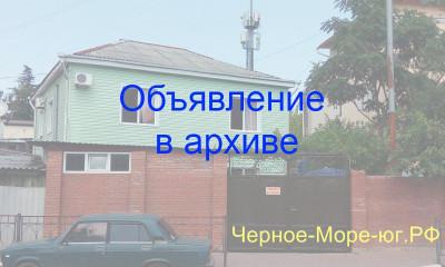 Частный сектор «На Кирова» в Туапсе, ул. Кирова, 2