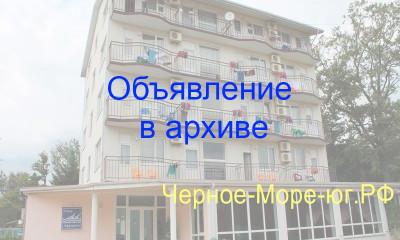 Мини гостиница «Афродита» в Агое, ул. Центральная, 37