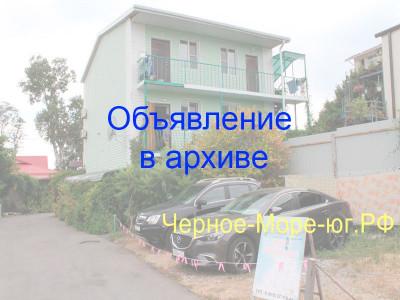 Частный сектор «Морской Бриз» в Агое, ул. Центральная, 37/Б
