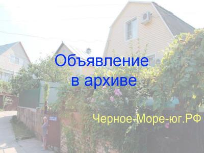 Частный сектор «Валентина» в Агое, ул. Садовое кольцо, 9