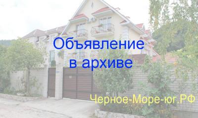 Гостевой дом «Консул» в Агое по ул. Грушевый сад, 3