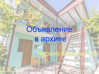 Частный сектор «Удача» по ул. Строительная, 20 в Витязево