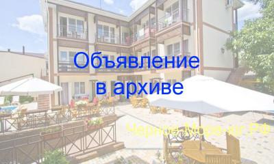 Гостиница «Симона». Витязево, ул. Черноморская, 143а