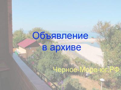 Коттедж у моря в Агое кооператив «Парус» л/г 71