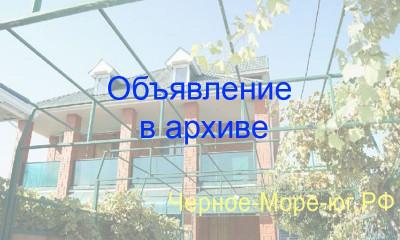 Гостевой дом «Парус» по ул. Курганная, 26б в Витязево