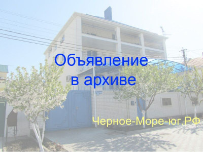 Гостевой дом «Элегант». Витязево, ул. Уютная, 25
