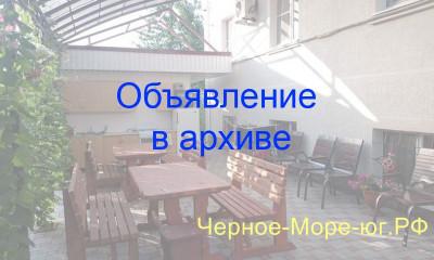 Частный сектор по ул. Свободы, 7а в Витязево