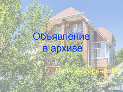 Частный сектор по ул. Северная, 10б в Архипо-Осиповке