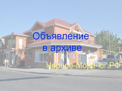 Гостевой дом «Александра». Витязево, ул. Черноморская, 129
