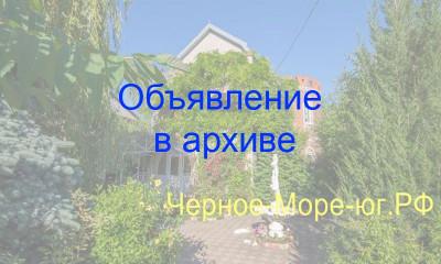 Частный сектор по ул. Школьная, 53 в Архипо-Осиповке