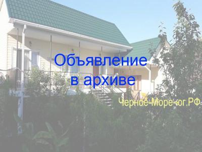 Гостевой дом «Чайка». Архипо-Осиповка, ул. Северная, д. 8 В