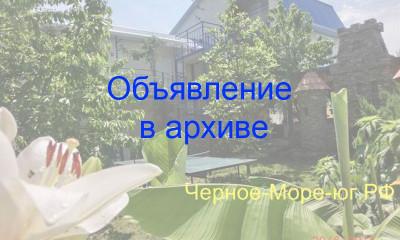 Частный сектор по ул. Южная, 2а в Архипо-Осиповке