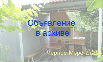 Гостевой дом «Эдем» в Джанхоте, пер. Джанхотский, 2