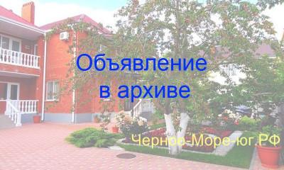 Частное домовладение «На Берегу». Дивноморское, ул. Ленина, 4б