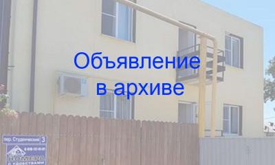 Частный сектор в Дивноморском по пер. Студенческий, 3