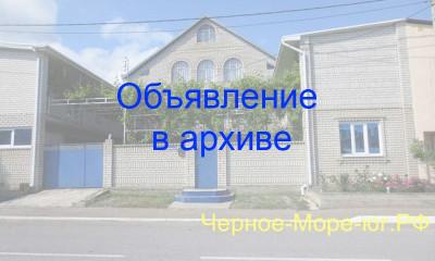 Гостевой дом «Фортуна». Кабардинка, ул. Пролетарская, 94