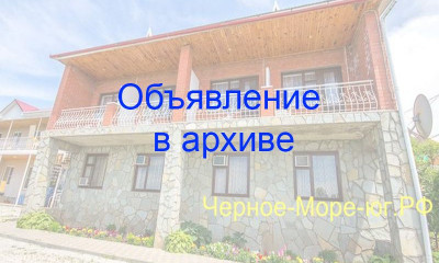 Гостевой дом «Любава». Криница, ул. Грушевая, 3