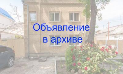 Гостевой дом «У Ирины». Анапа, ул. Трудящихся, 207