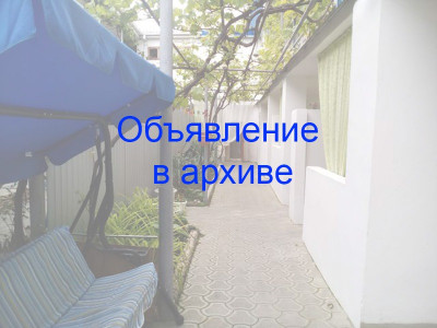 Анапа частный сектор по ул. Самбурова, 189а