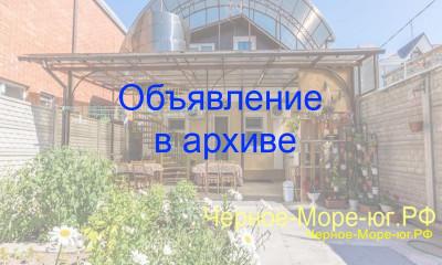 Частный сектор в Анапе по ул. Гоголя, 190