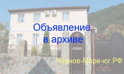 Частный сектор «Уютный дворик» в Агое по ул. Светлая, 3