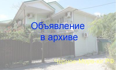Частный сектор в Джемете по пер. Благодарный, 16/1
