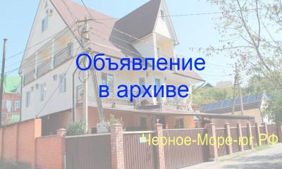 Гостевой дом «Аква-Эль» в Агое ст. Дорожник 100а