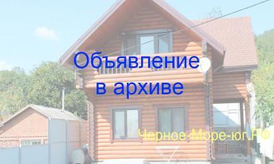 Частный сектор «Деревянный дом» в Агое ст. Дорожник 79а
