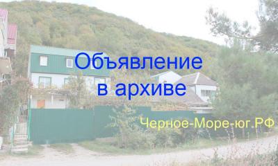Частный сектор «Набережная 4» в Небуге по ул. Набережная, 4