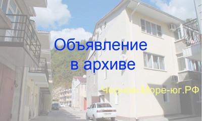 Гостевой дом по пер.Фонтанный, 11/59 в Небуге