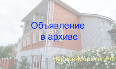 Гостевой дом «У Михалыча» в Агое ст. Дорожник д.21