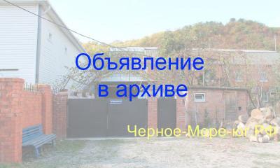 Частный сектор в Дедеркое по ул. Черешневая, 41