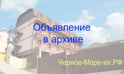Гостевой дом «Дом у моря» в Агое ст. Дорожник, 125