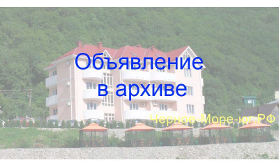Гостевой дом «Адмирал» в Небуге по ул. Набережная, 15в