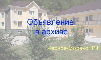 Гостевой дом «Натали» в Дедеркое на ул. Черешневая 4
