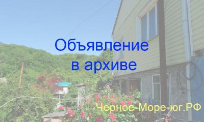 Частный сектор «Отдых у Сергея». Шепси, пер. Железнодорожный, 4
