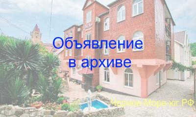 Отель «Ред Хауз» по ул. Сочинская, 12 в Шепси