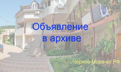База отдыха «Парус» в Шепси частный сектор, ул. Лесная, 8