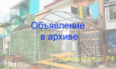 Коттедж «Галина» частный сектор в Шепси ГЛК «Дельфин»
