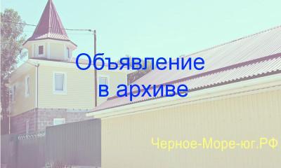 Гостевой дом «Славянское Подворье» в Лермонтово по ул. Надежды, 77